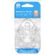 Ty thay chống đầy hơi cho bình sữa cổ chuẩn dòng chảy chữ thập M (2 cái)