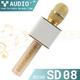 Micro karaoke kèm loa bluetooth 3 trong 1 SD-08