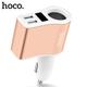 Cốc sạc xe hơi Hoco Z10 chính hãng có đèn Led hiển thị