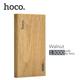 Pin dự phòng HOCO B12 13000 mAh chính hãng