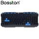 Bàn phím giả cơ keyboard R8 1820