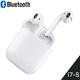 Tai nghe headphone bluetooth iphone X i7S có dock sạc