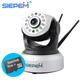 Camera Ip Siepem S6200 2 ăng ten Full HD1080 - Model 2018 Có Hồng Ngoại