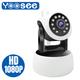 Camera Yoosee Z18 Full HD 1080p 2MP