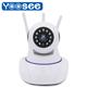 Camera ip Yoosee 3 Râu bắt wifi siêu khỏe