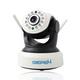 Camera giám sát Siepem IP S6203Y chính hãng