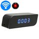 Camera wifi ngụy trang đồng hồ để bàn Led TX205 - Hồng ngoại quay đêm