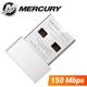 USB thu wifi Mercusys MW150US - Tốc độ 150Mbps
