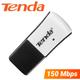 USB Thu Wifi Tenda W311M - Không Anten có nắp đậy