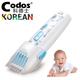 Tông đơ cắt tóc cho bé Codos CH830 Hàn Quốc Chính Hãng
