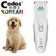 Tông đơ tỉa lông chó mèo Hàn Quốc Codos CP 6800