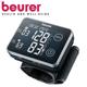 Máy đo huyết áp cảm ứng bắp tay Beurer BC58 - Nhập khẩu Đức bảo hành 3 năm