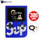 Máy chơi game 4 nút SUP G3 2018 - 300 Game tích hợp