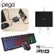 Combo chơi game Fortnite và PUBG Ipega 9096 - Bàn phím và chuột R8 1910