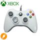 Tay cầm chơi game Xbox 360 (Rung có dây) - Chuyên Fifa Online 3