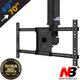 Giá treo tivi LCD trả trần NBT 7030 ( 40 - 70 inch) - Nhập khẩu North Bayou