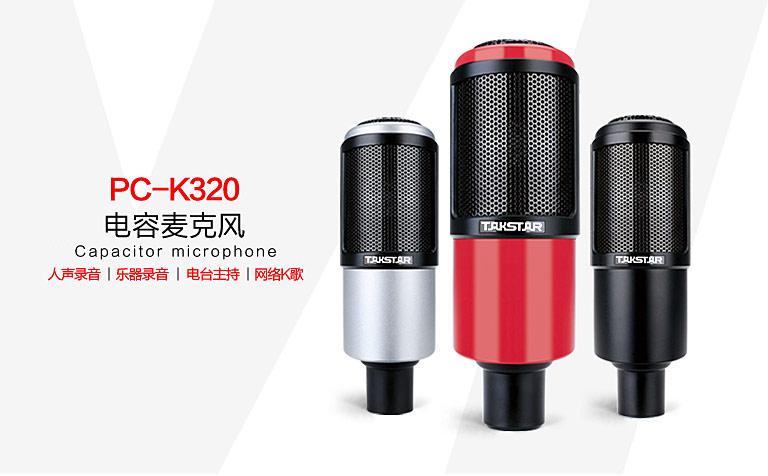 Micro thu âm Takstar PC K320 tặng kèm nguồn 48V và 2 dây XLR